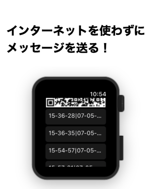 Play sound on Apple Watch  Send Text
