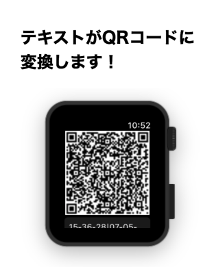 If you have QR generator, you can listen to your original text from QR code. Example Offline Text Sender